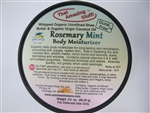 Rosemary Mint That Amazing Stuff(TM) Whipped Shea Butter & Coconut Oil